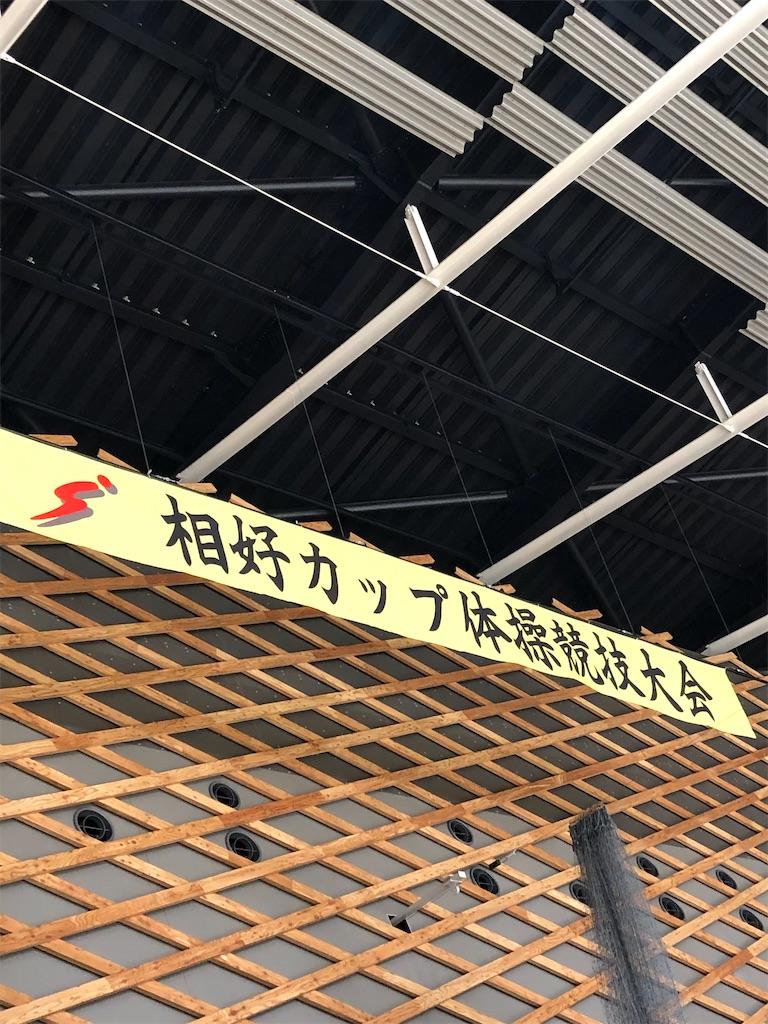 f:id:oyajinokomado:20210227145659j:image