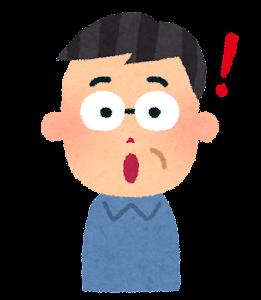 f:id:oyajinokomado:20210923105843p:plain