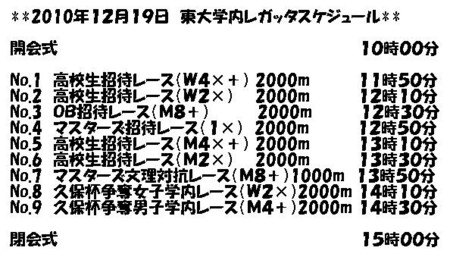 20101208145005