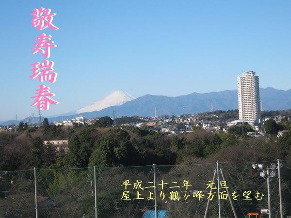 f:id:oyajizudo:20100101101001j:image
