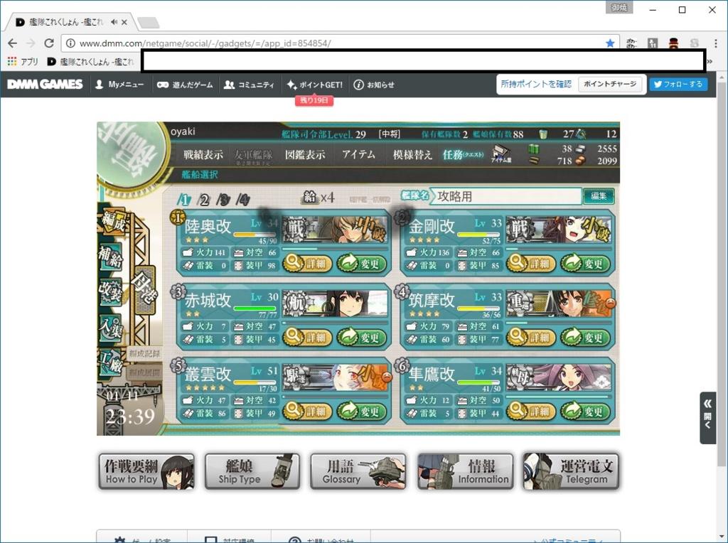 f:id:oyaki_mitsuya:20170111234007j:plain
