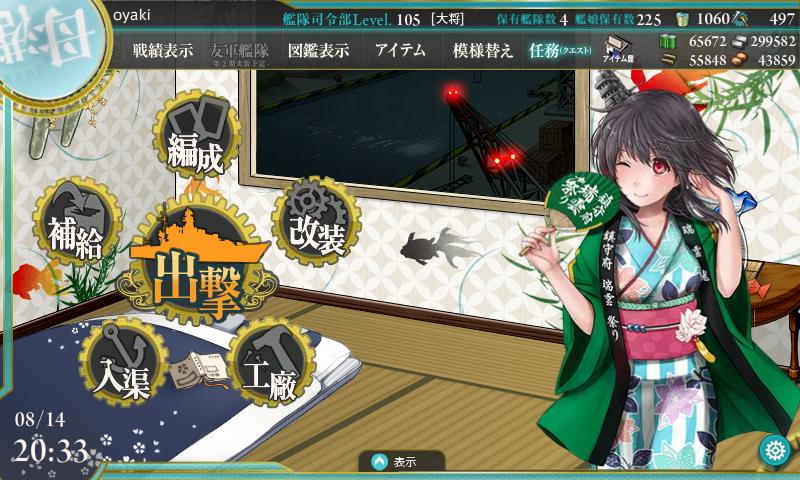 f:id:oyaki_mitsuya:20170814203353p:plain