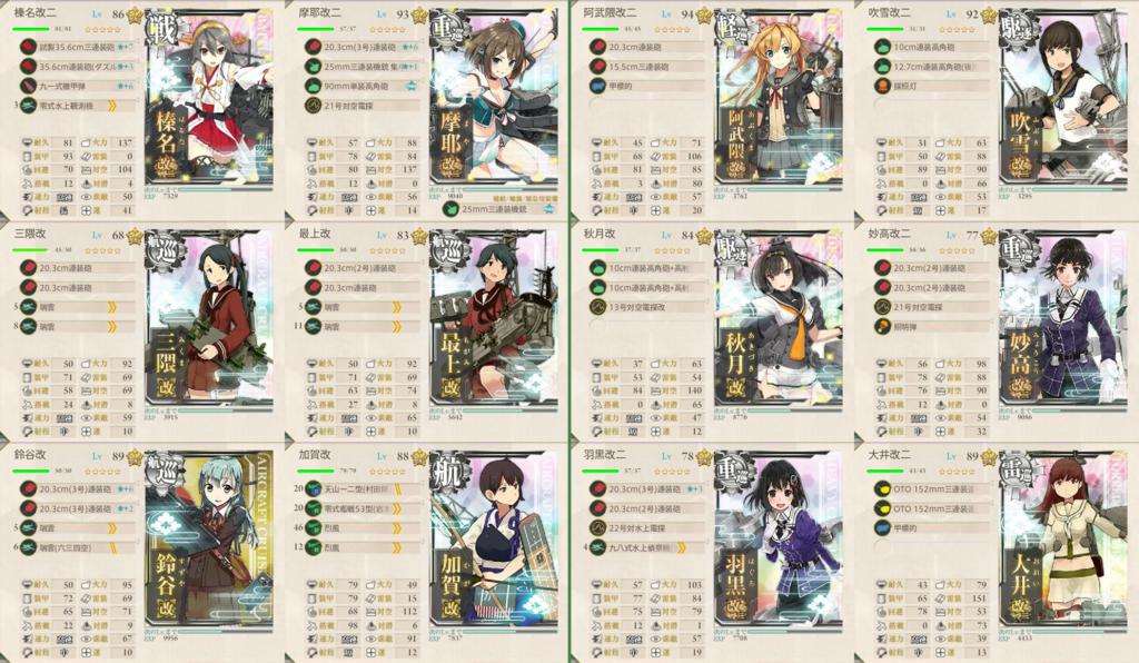 f:id:oyaki_mitsuya:20170820122347p:plain