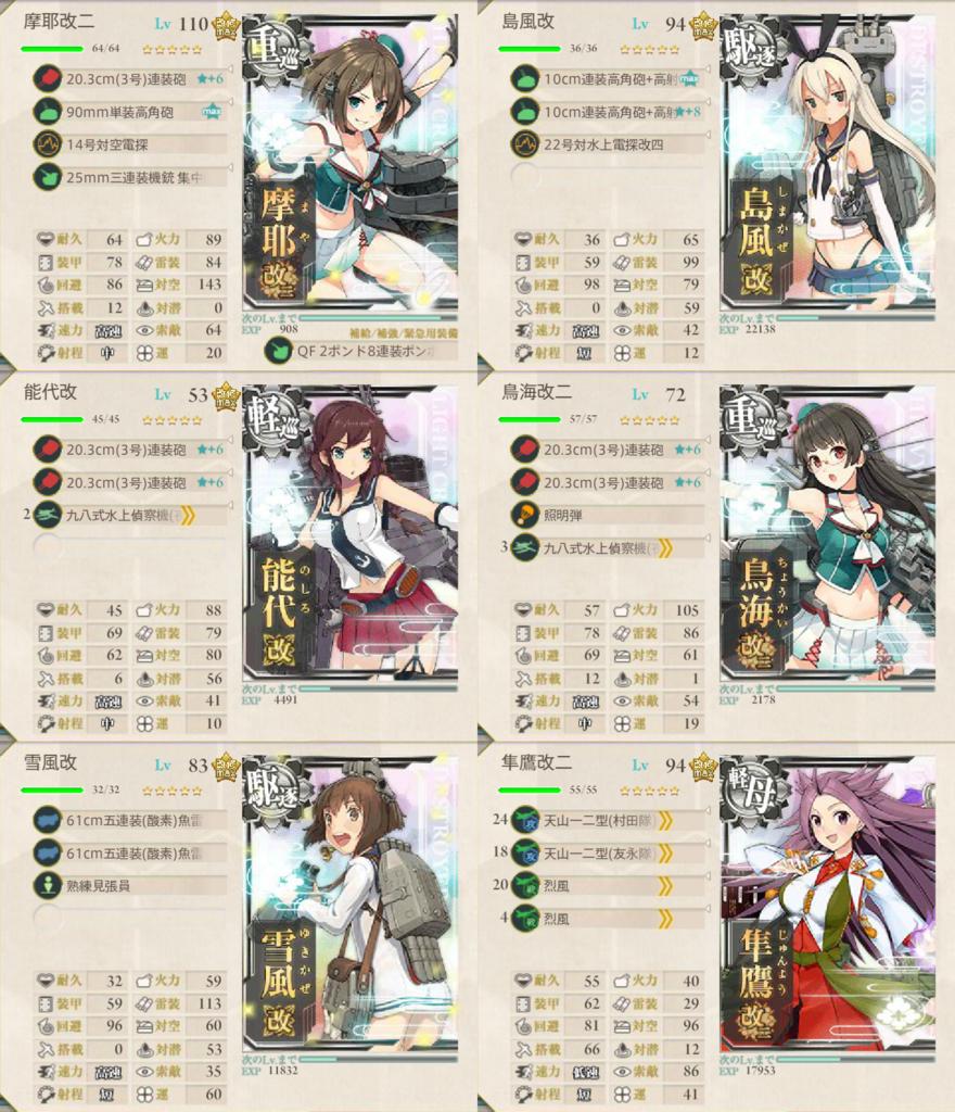 f:id:oyaki_mitsuya:20180228233836p:plain