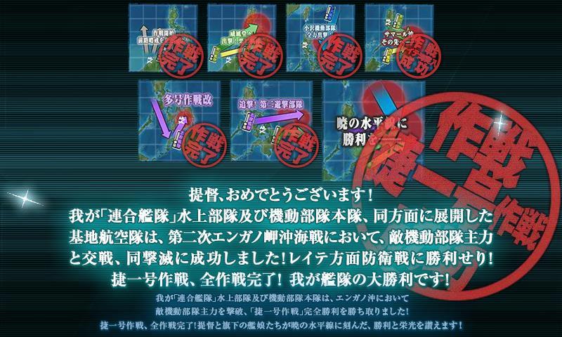 f:id:oyaki_mitsuya:20180310195521j:plain