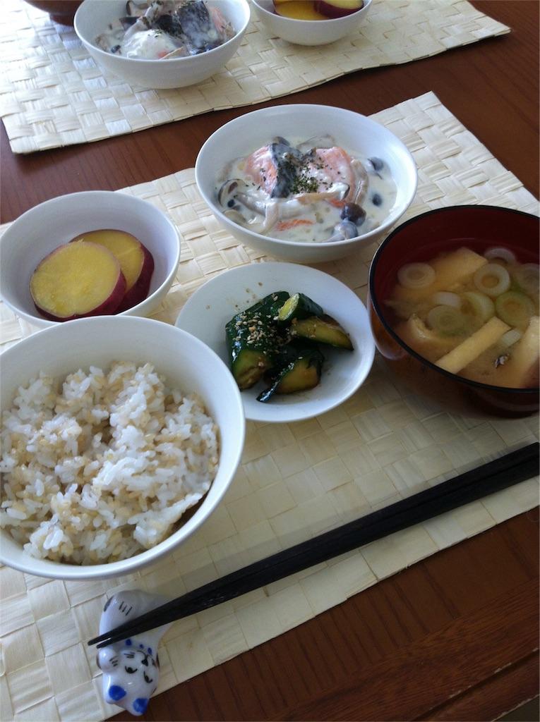 f:id:oyako-kitchen268:20160830233437j:image