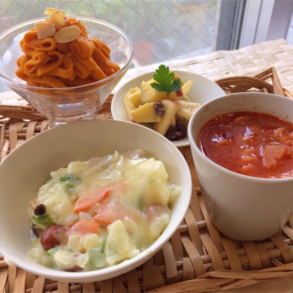 f:id:oyako-kitchen268:20160831125544j:image