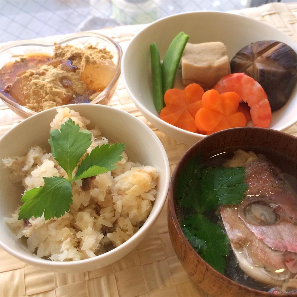 f:id:oyako-kitchen268:20160831130140j:image