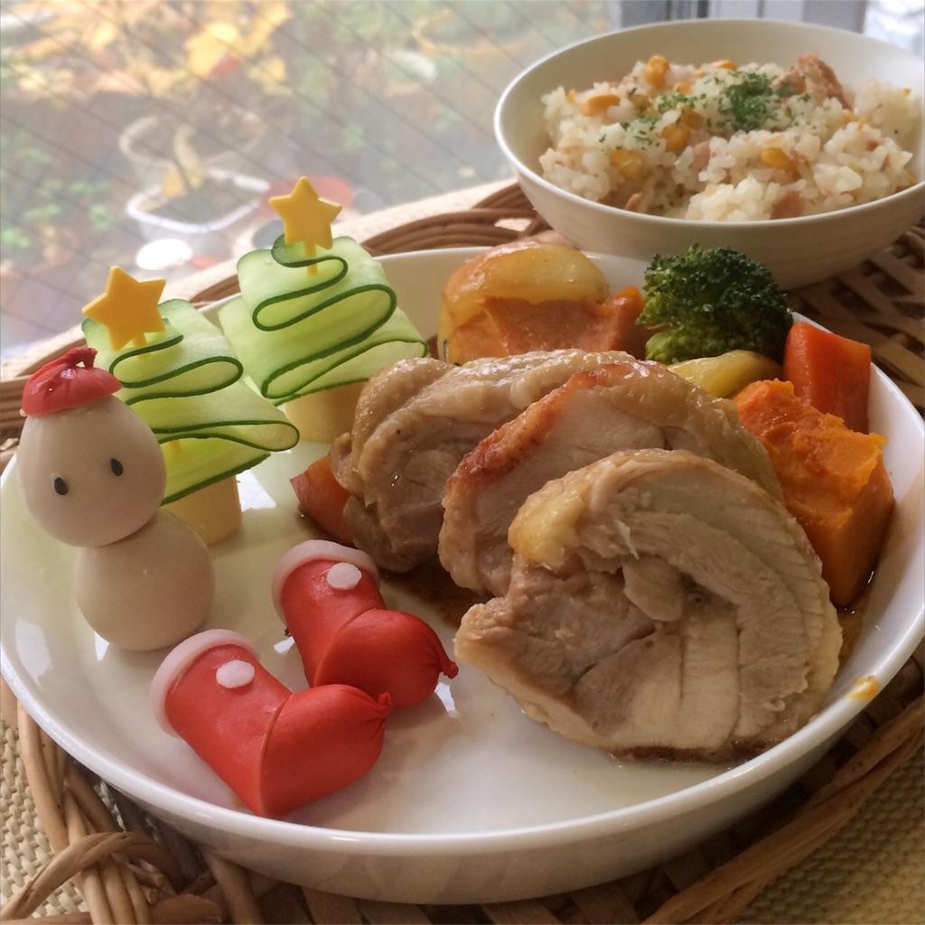 f:id:oyako-kitchen268:20160831133234j:image