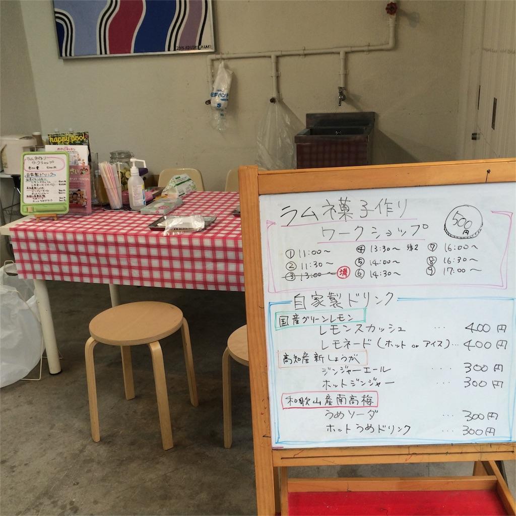 f:id:oyako-kitchen268:20161024163714j:image
