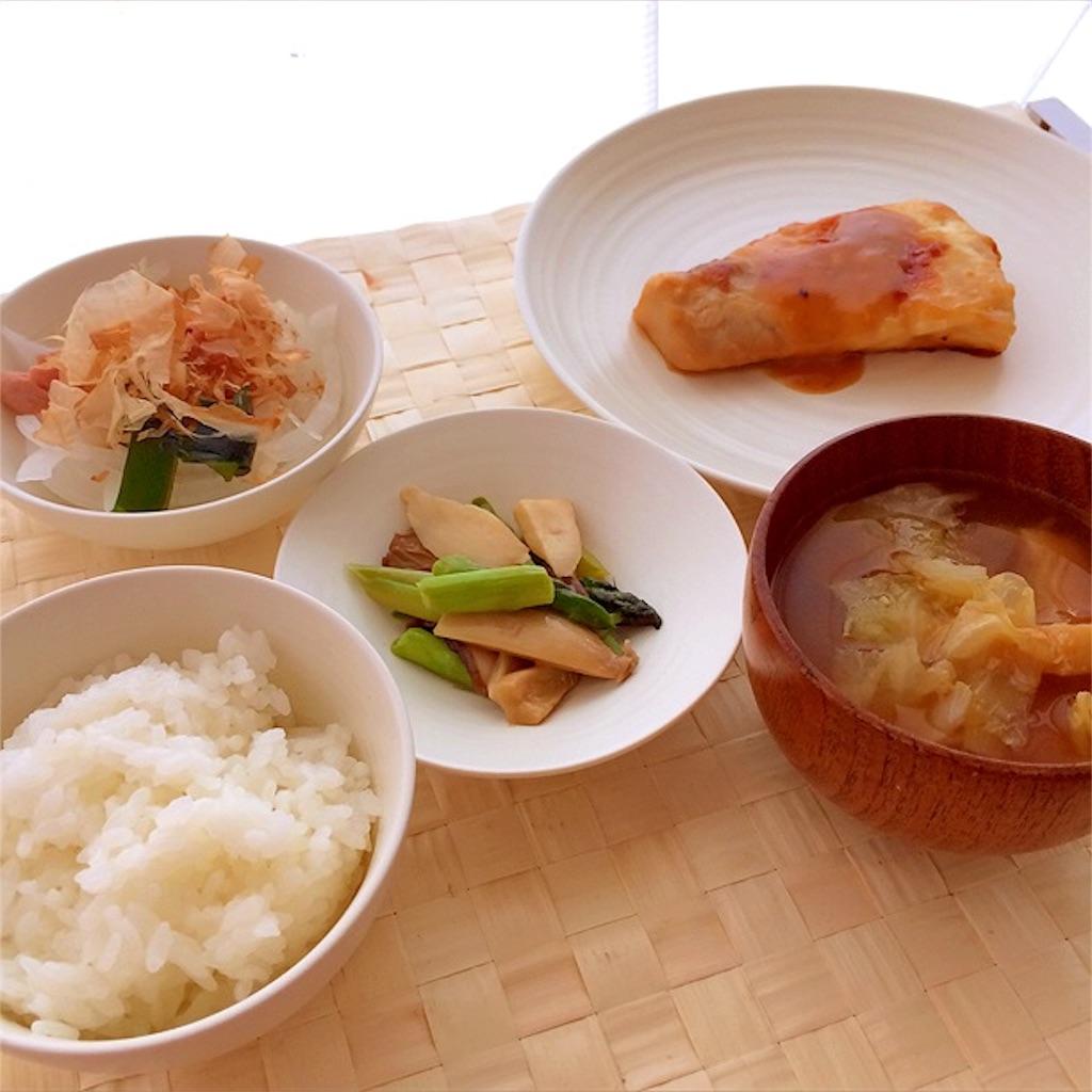 f:id:oyako-kitchen268:20170106210815j:image