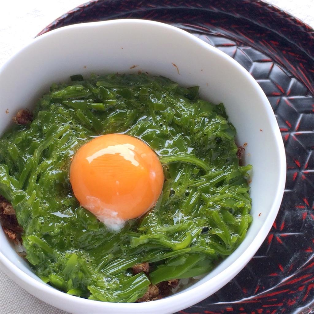 f:id:oyako-kitchen268:20170221195217j:image
