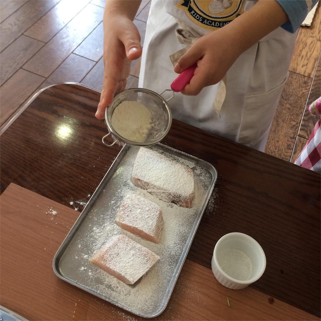 f:id:oyako-kitchen268:20170225154515j:image