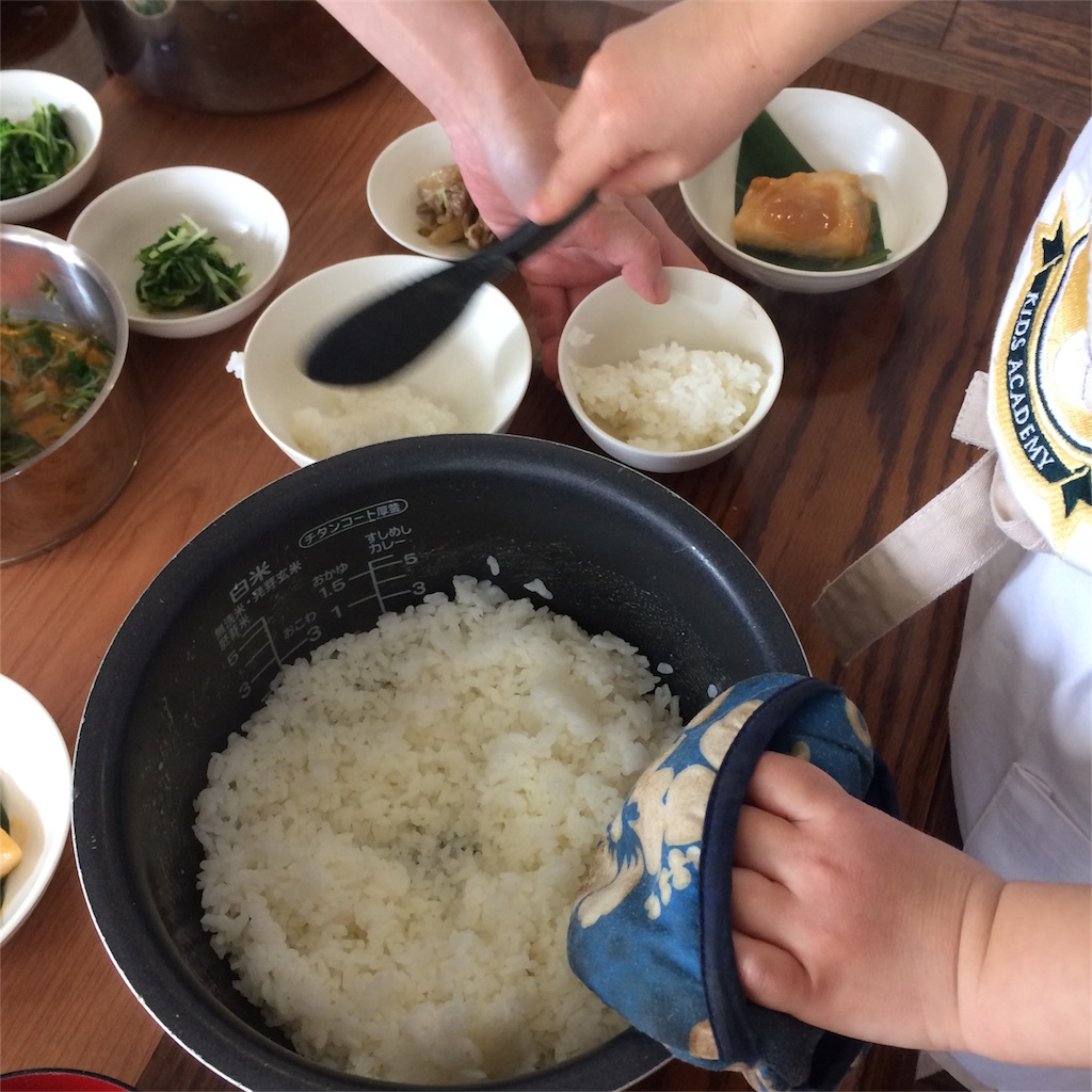 f:id:oyako-kitchen268:20170225154644j:image