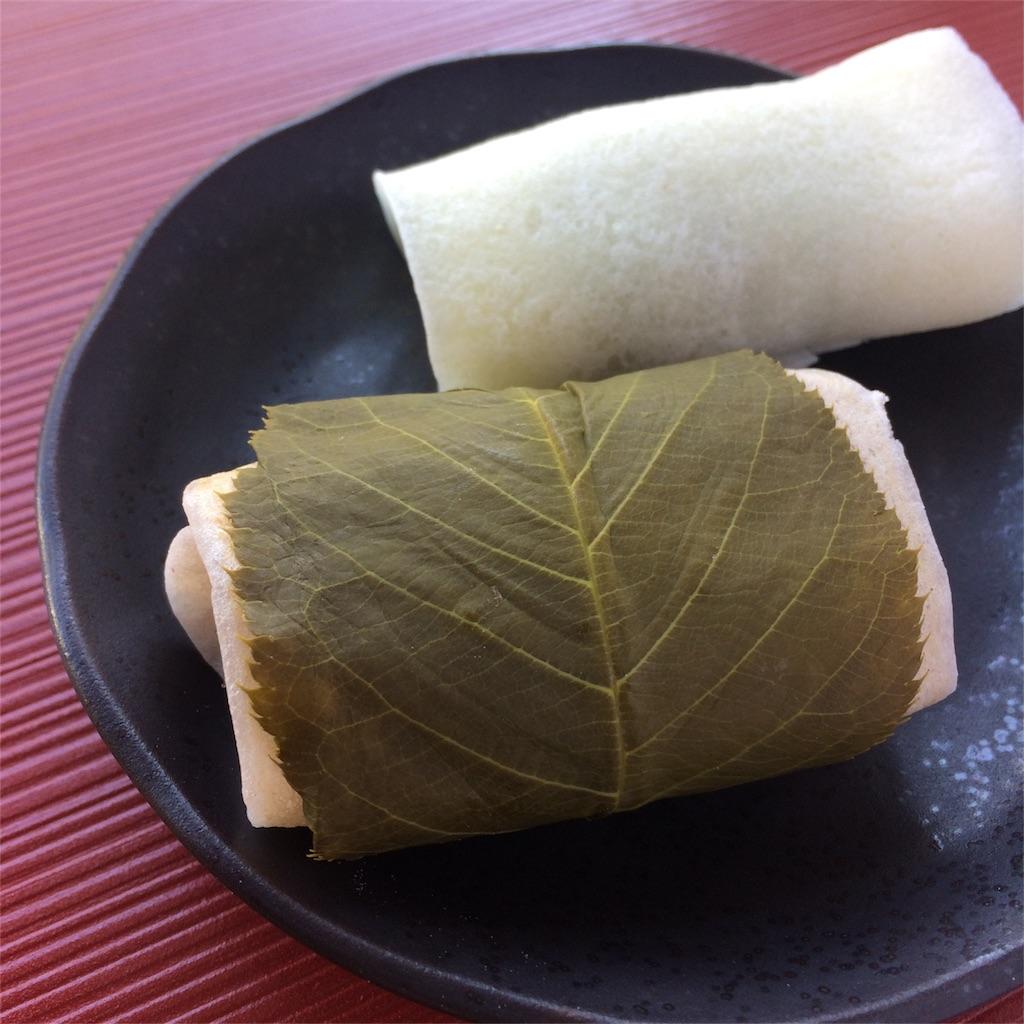 f:id:oyako-kitchen268:20170225155812j:image