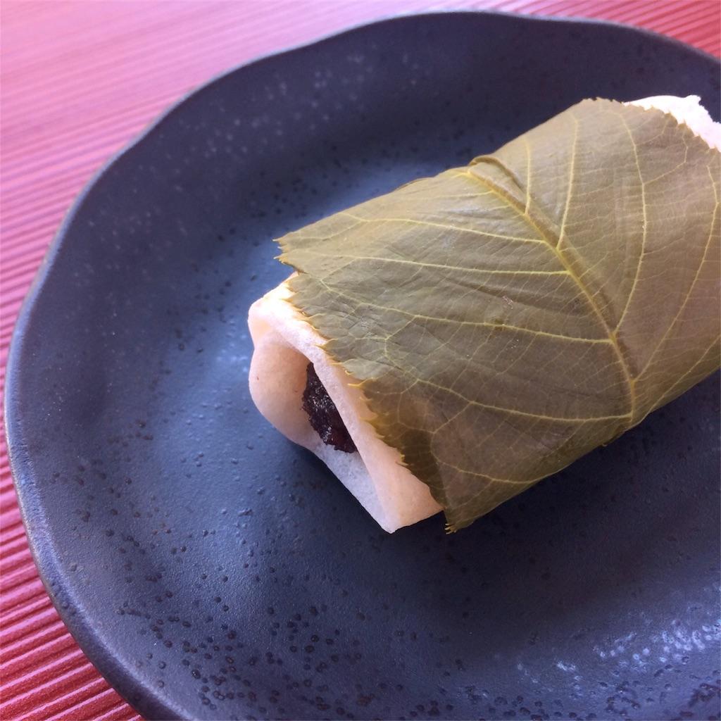 f:id:oyako-kitchen268:20170225160642j:image