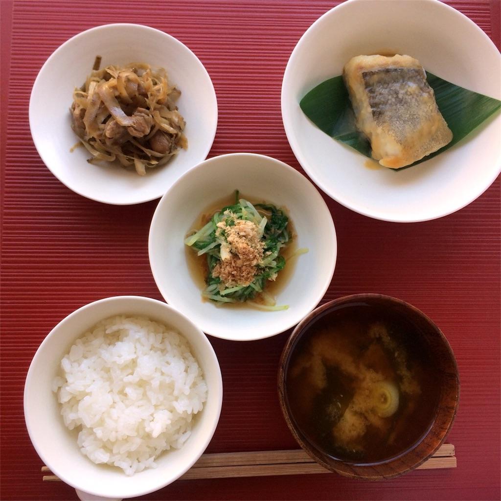 f:id:oyako-kitchen268:20170225161631j:image