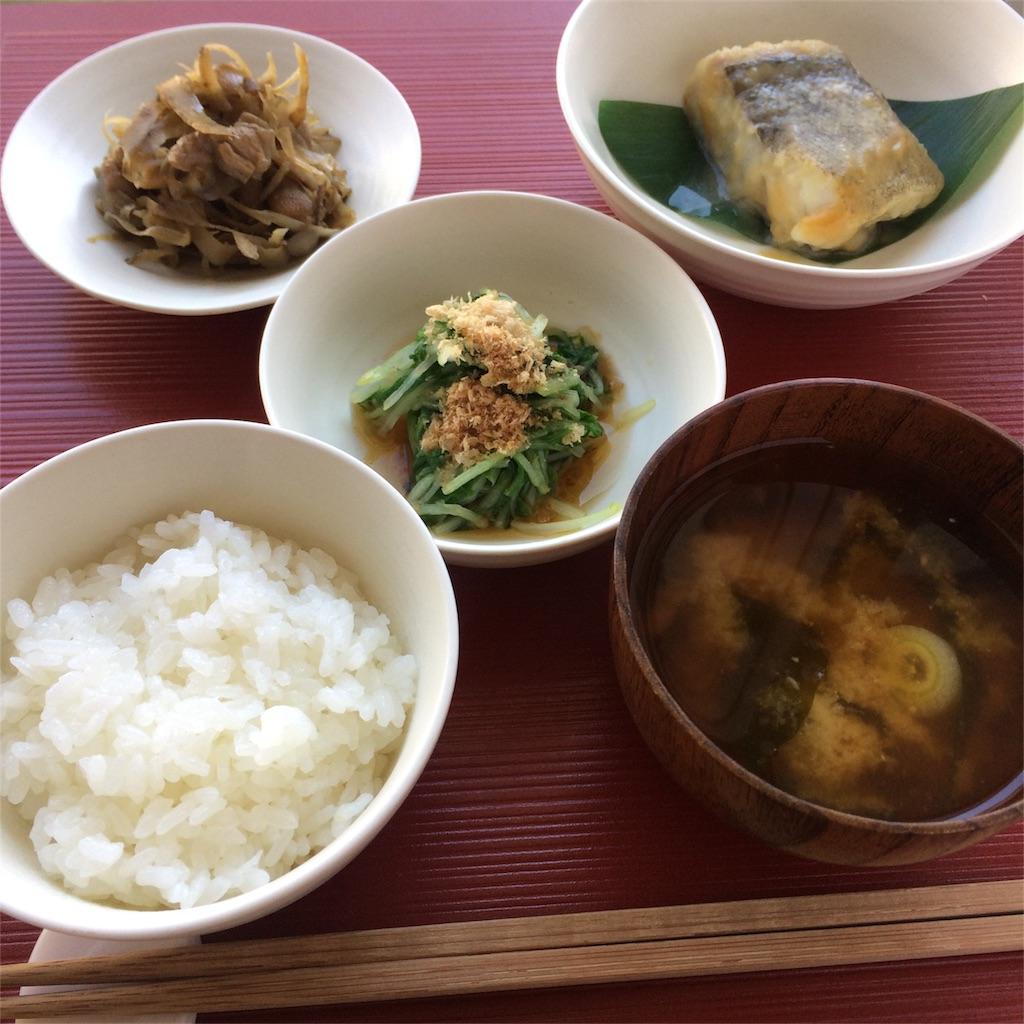 f:id:oyako-kitchen268:20170225162338j:image