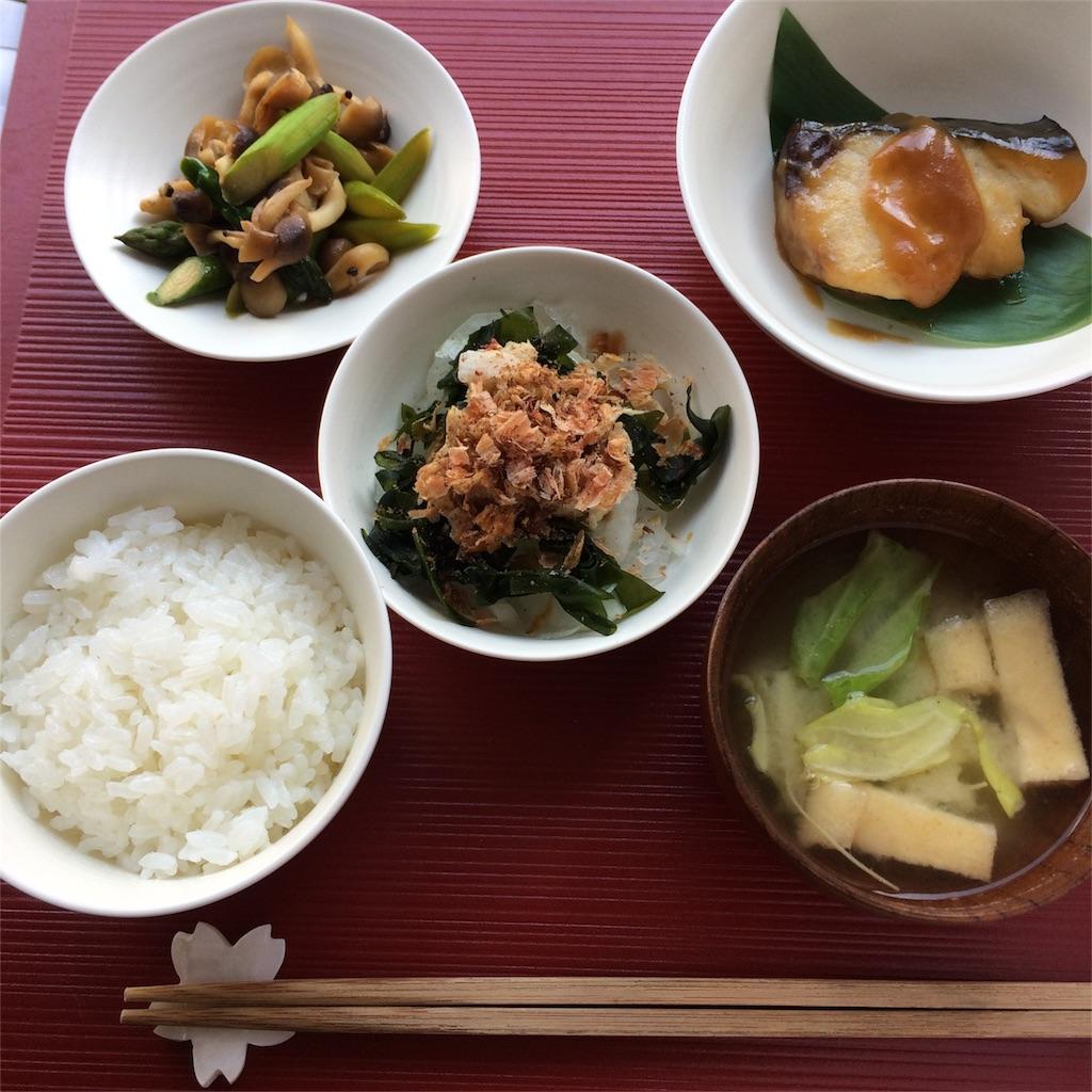 f:id:oyako-kitchen268:20170318064128j:image