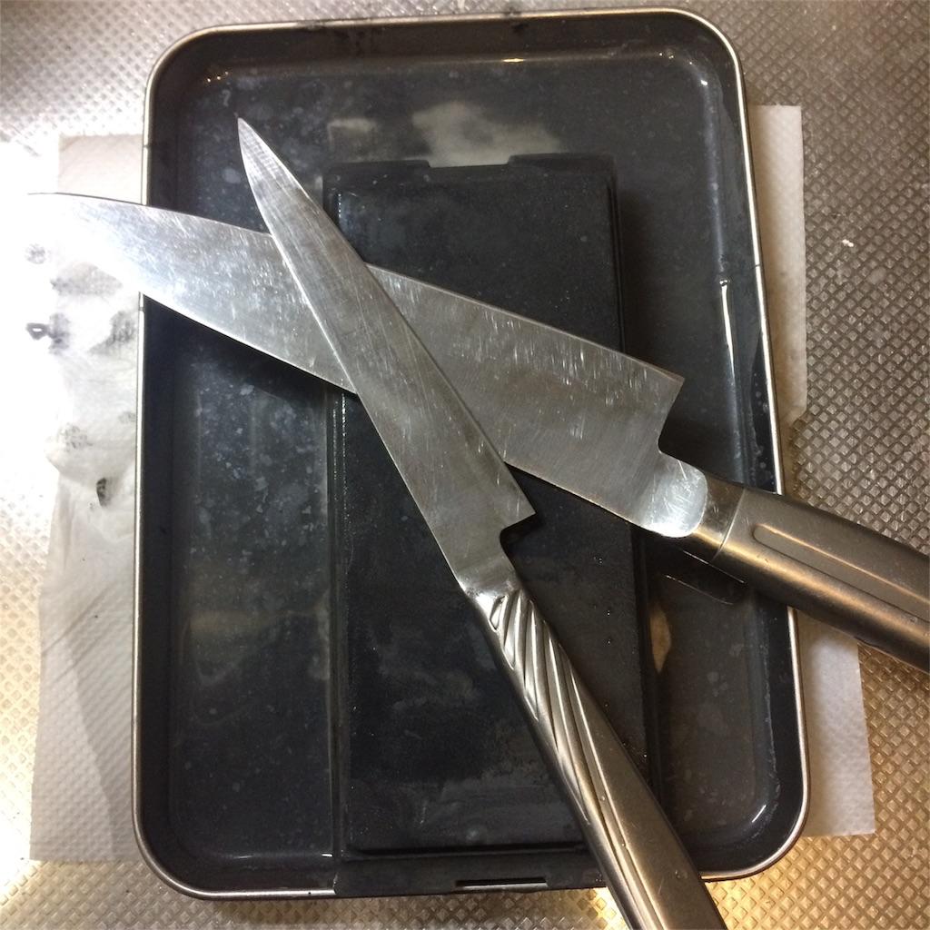 f:id:oyako-kitchen268:20170403224913j:image