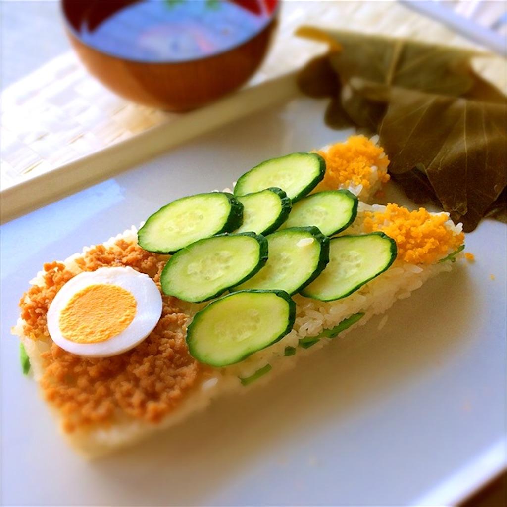 f:id:oyako-kitchen268:20170405233252j:image