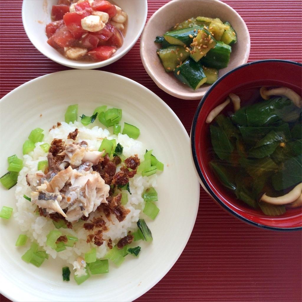 f:id:oyako-kitchen268:20170405233410j:image