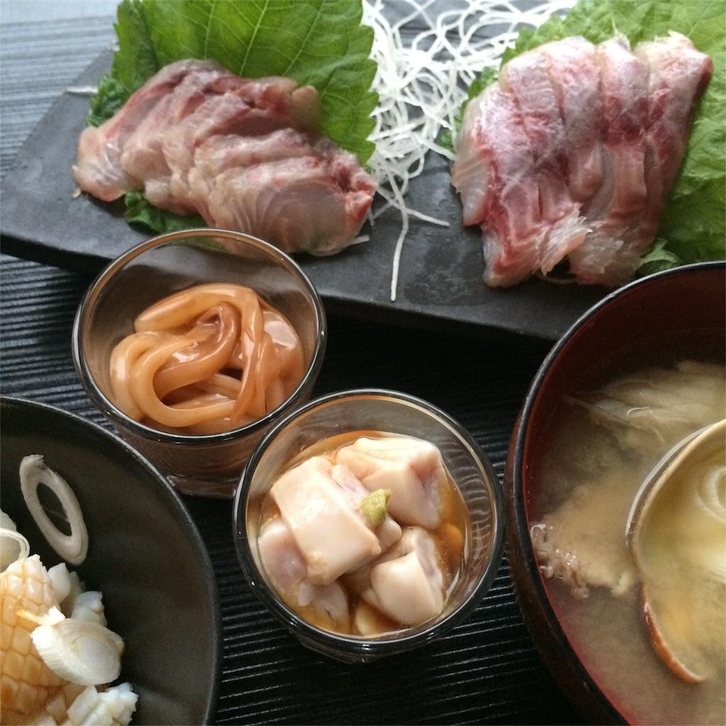 f:id:oyako-kitchen268:20170405234033j:image