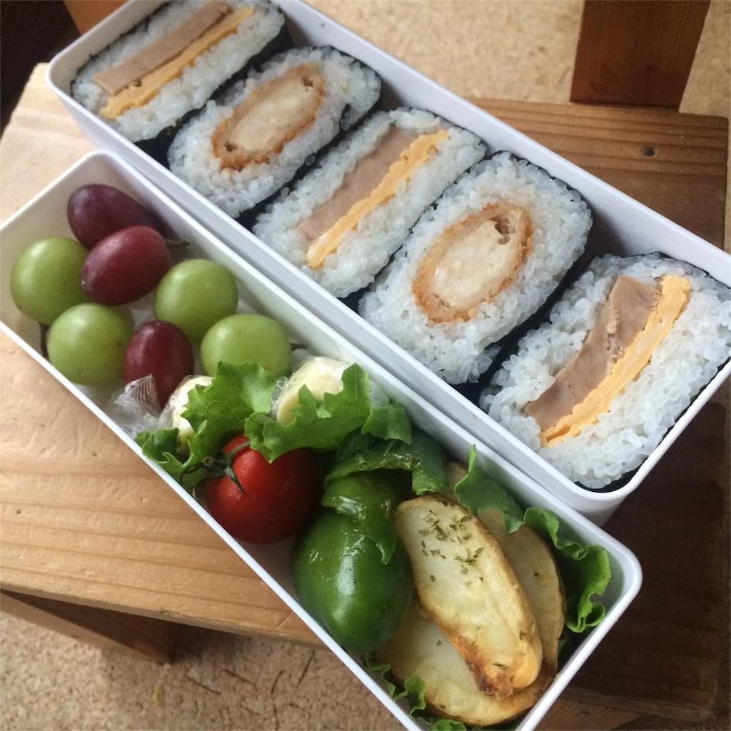 f:id:oyako-kitchen268:20170405234349j:image