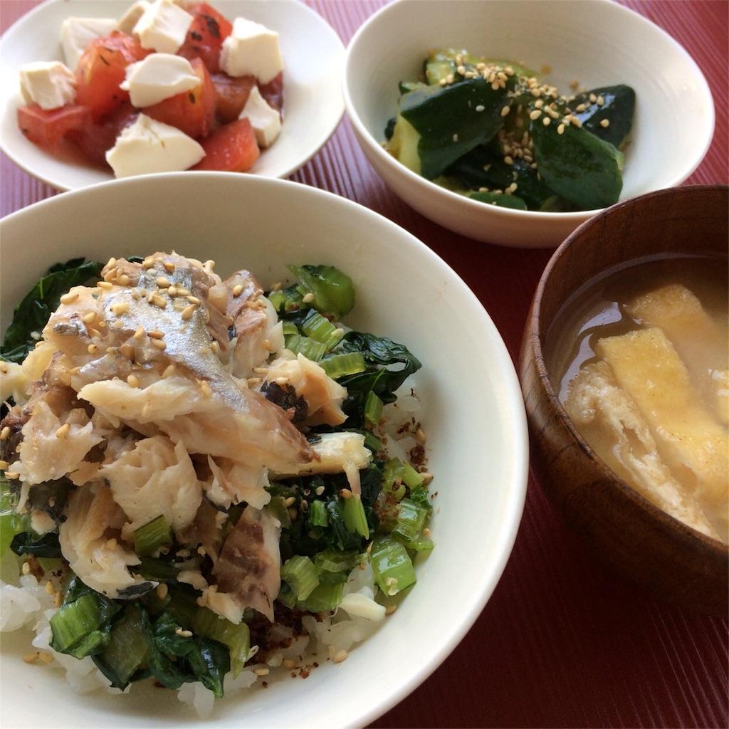 f:id:oyako-kitchen268:20170529210753j:image