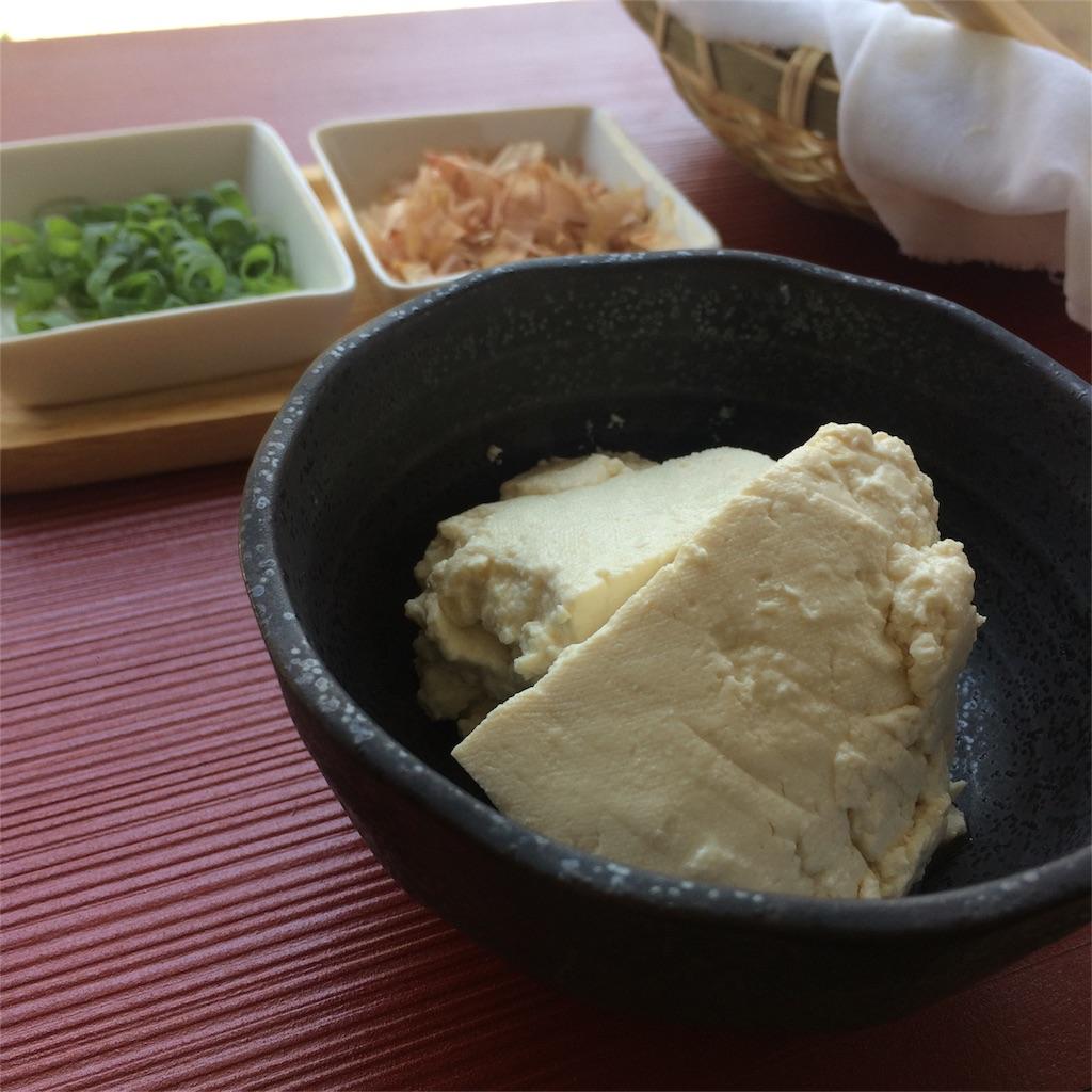 f:id:oyako-kitchen268:20170721205235j:image