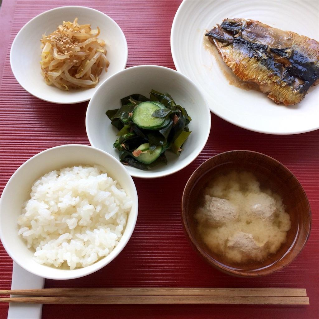 f:id:oyako-kitchen268:20170722200052j:image
