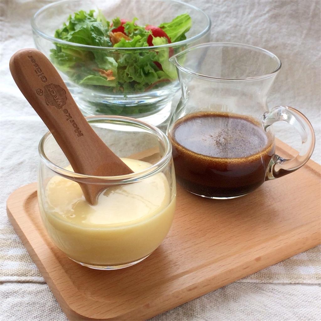 f:id:oyako-kitchen268:20170803205644j:image