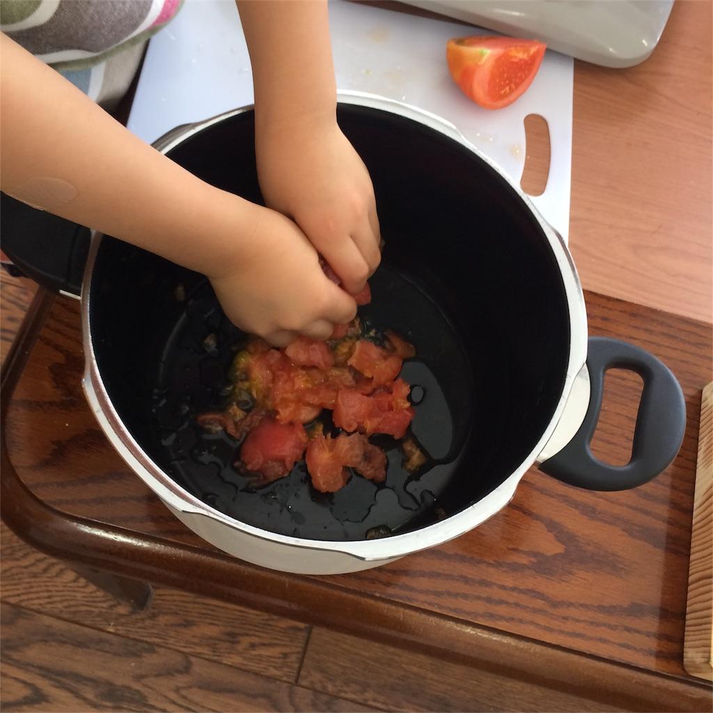 f:id:oyako-kitchen268:20170813172106j:image