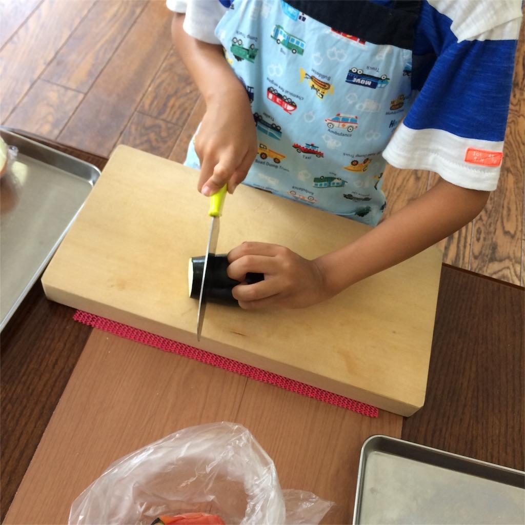 f:id:oyako-kitchen268:20170813172559j:image