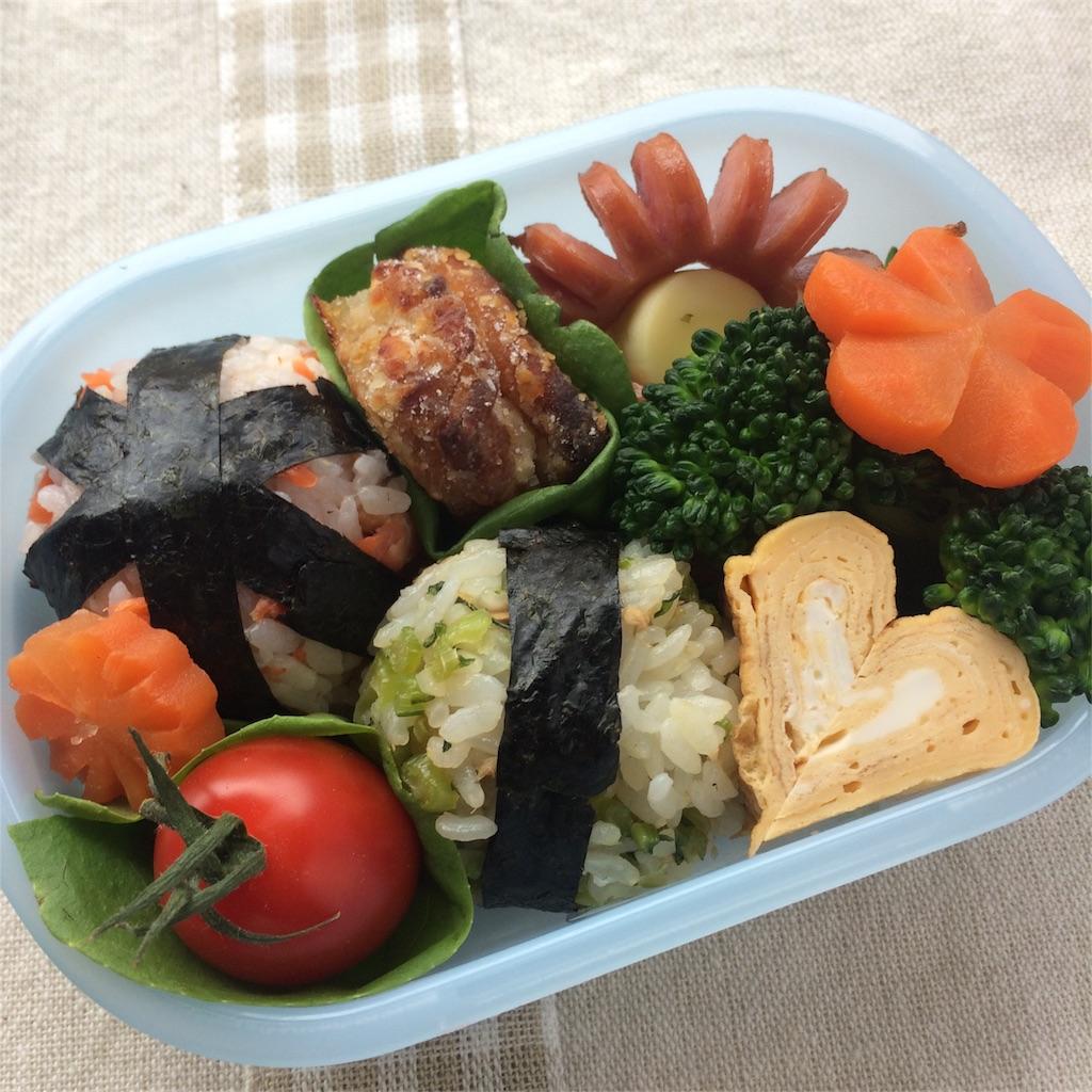f:id:oyako-kitchen268:20170813193449j:image