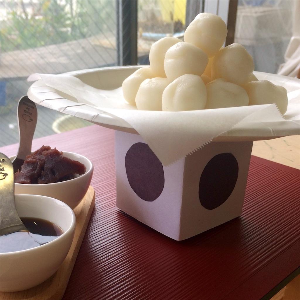 f:id:oyako-kitchen268:20170830111626j:image