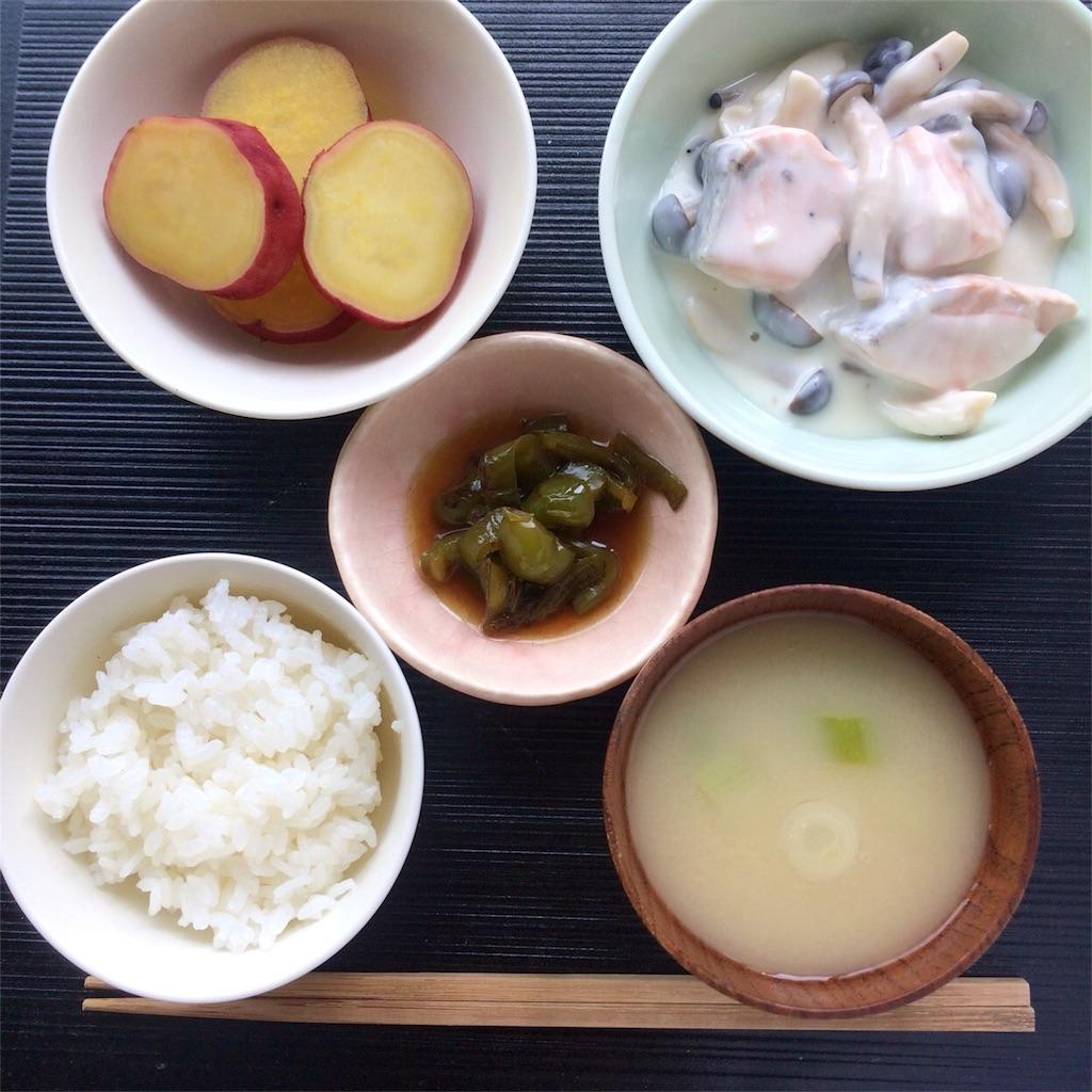 f:id:oyako-kitchen268:20170911150822j:image