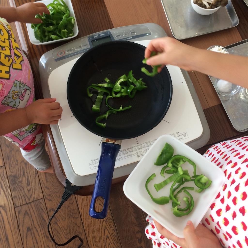 f:id:oyako-kitchen268:20170911151515j:image
