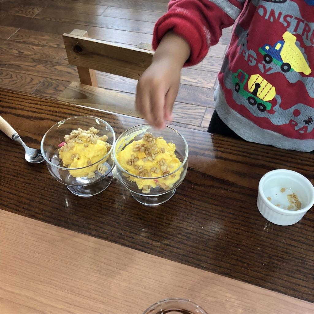 f:id:oyako-kitchen268:20171018211406j:image