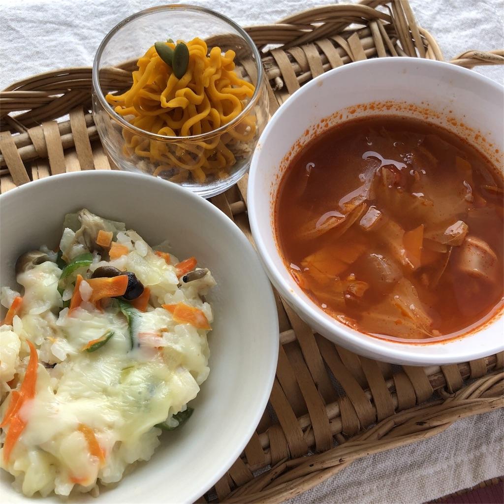 f:id:oyako-kitchen268:20171027202527j:image