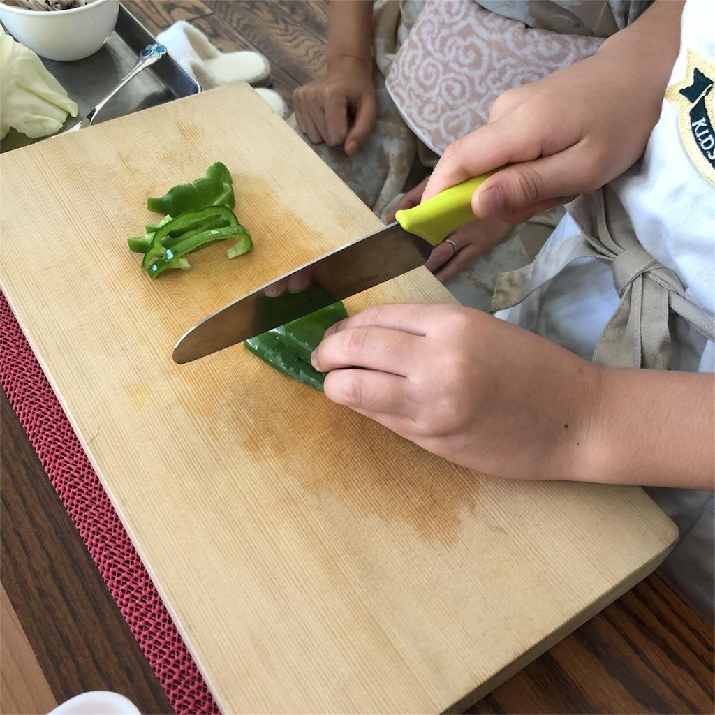 f:id:oyako-kitchen268:20171106182159j:image