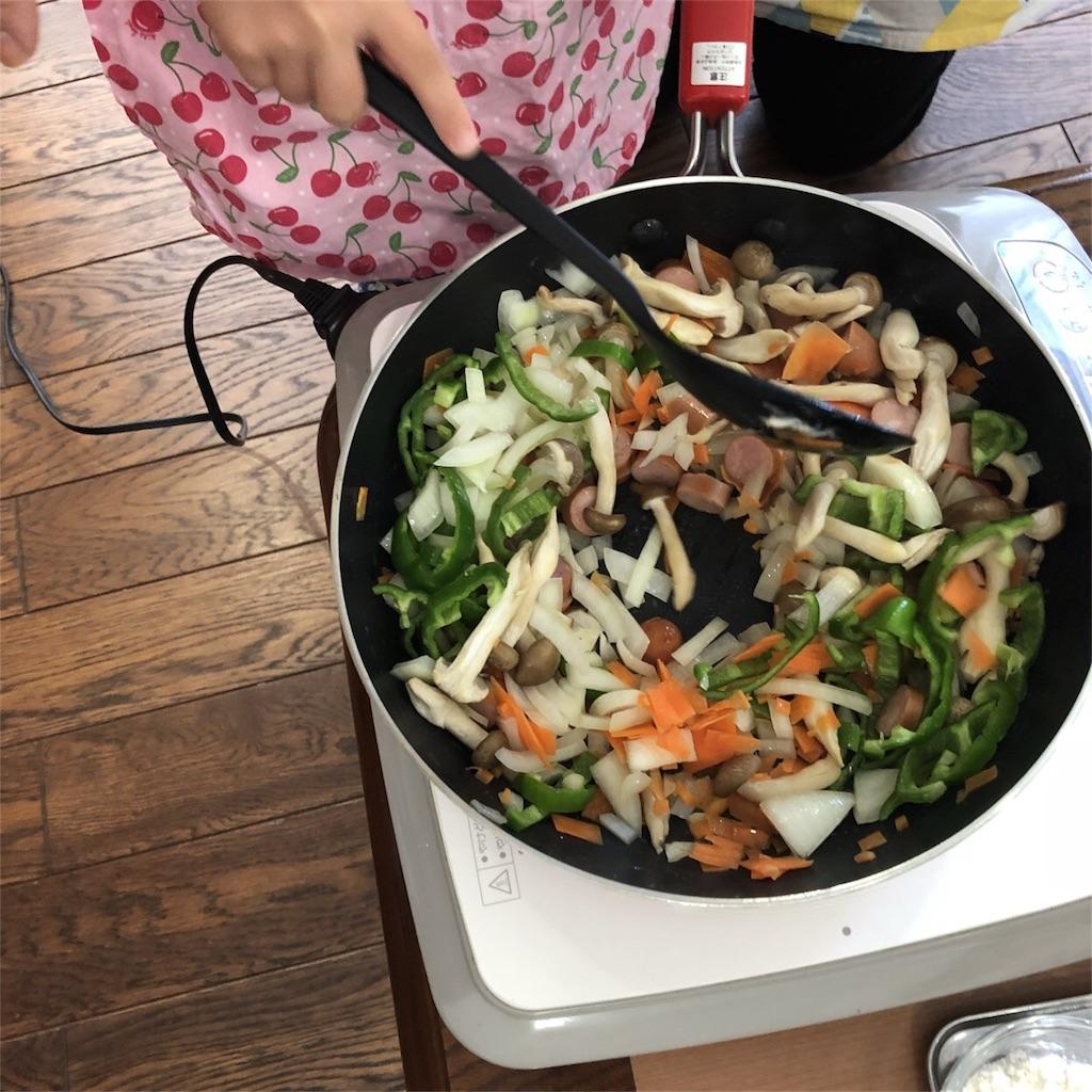 f:id:oyako-kitchen268:20171106182327j:image