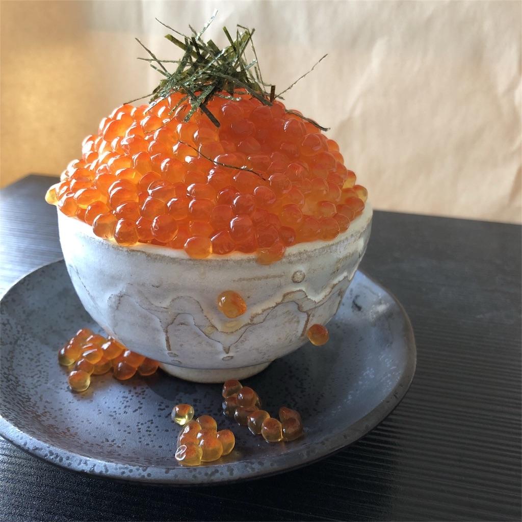f:id:oyako-kitchen268:20171108164923j:image