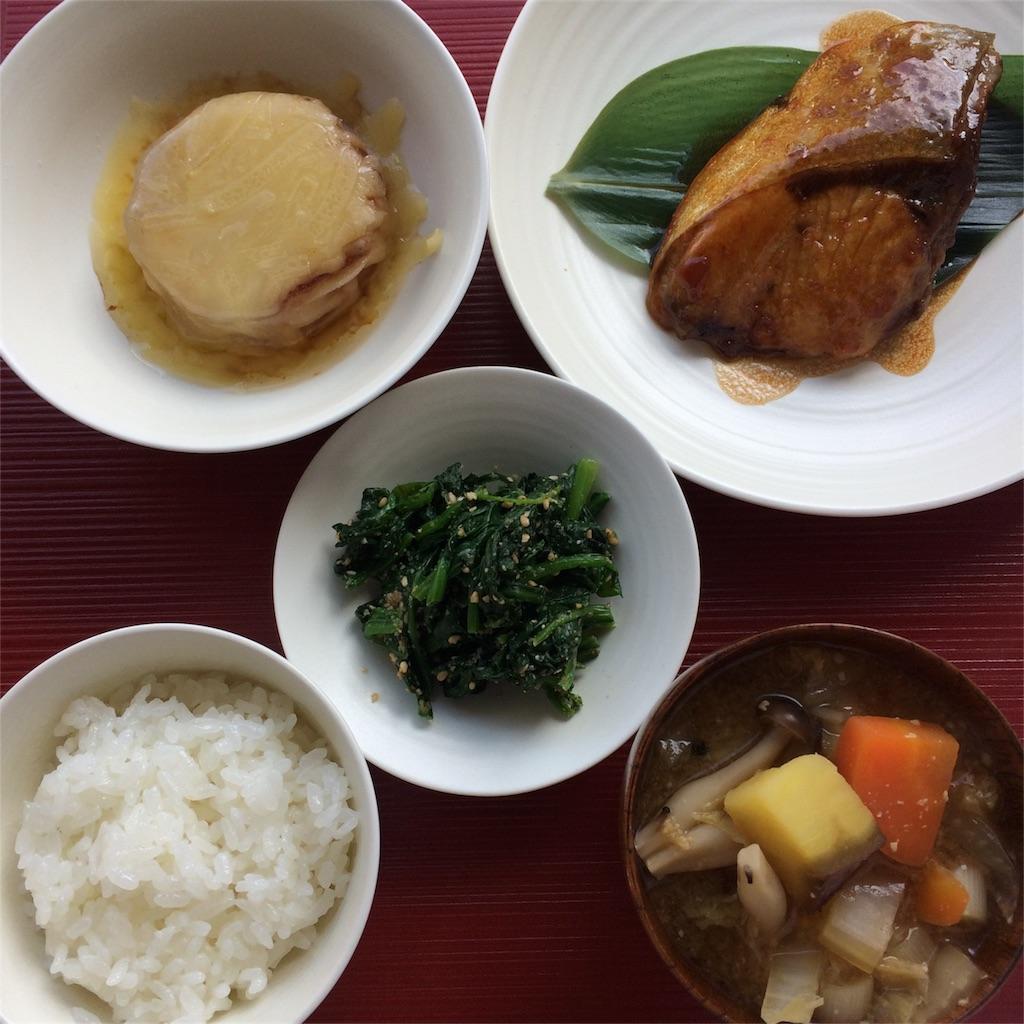 f:id:oyako-kitchen268:20171208221228j:image