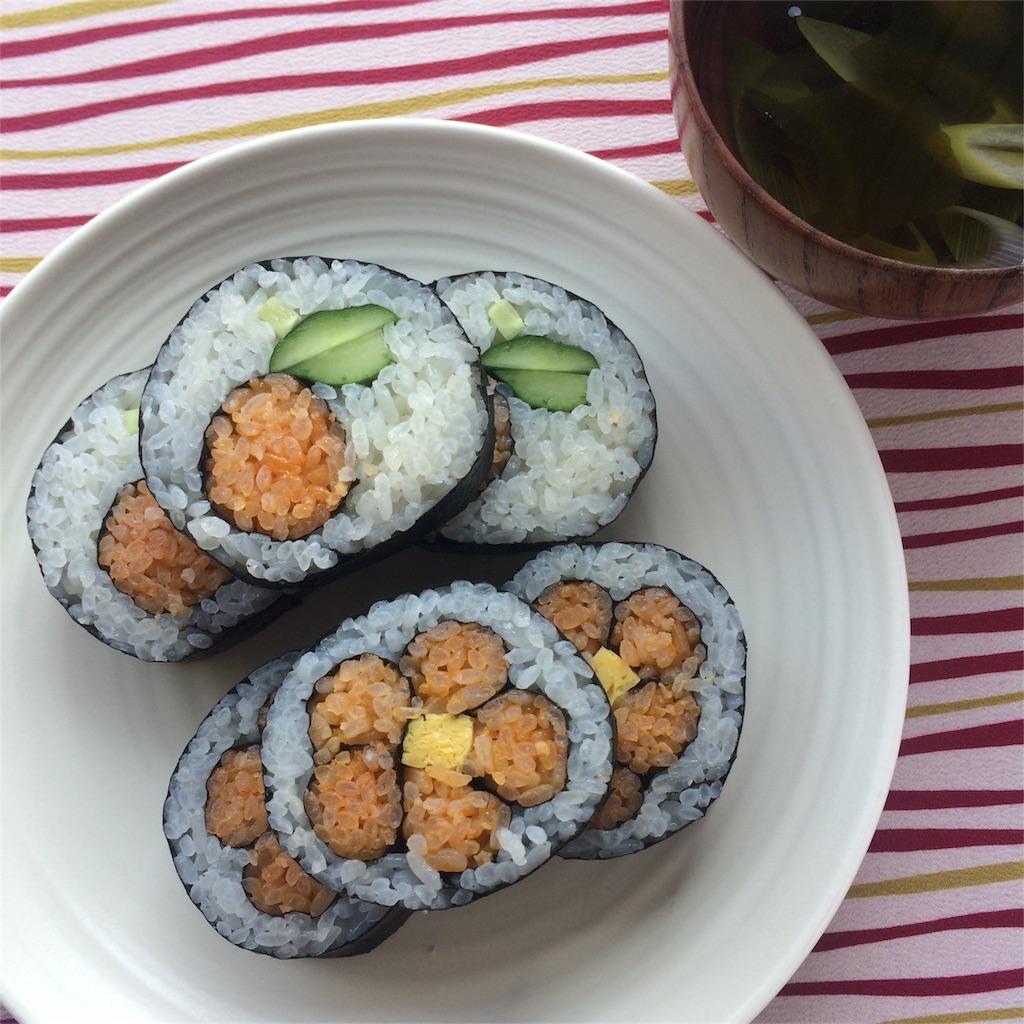 f:id:oyako-kitchen268:20171208221752j:image