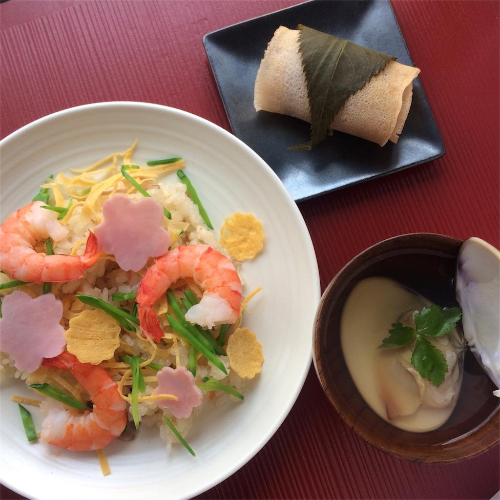 f:id:oyako-kitchen268:20171208222146j:image