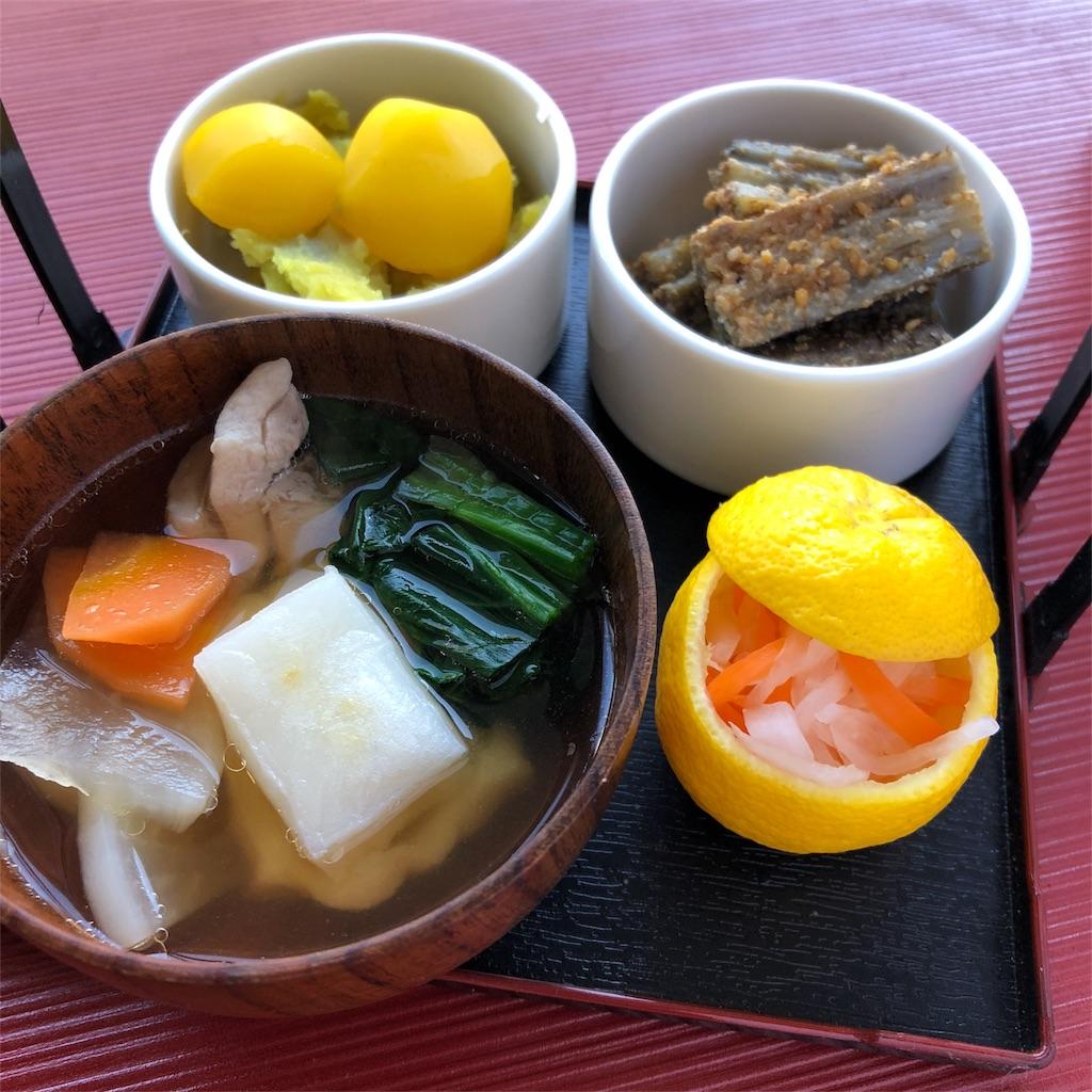 f:id:oyako-kitchen268:20180109155355j:image
