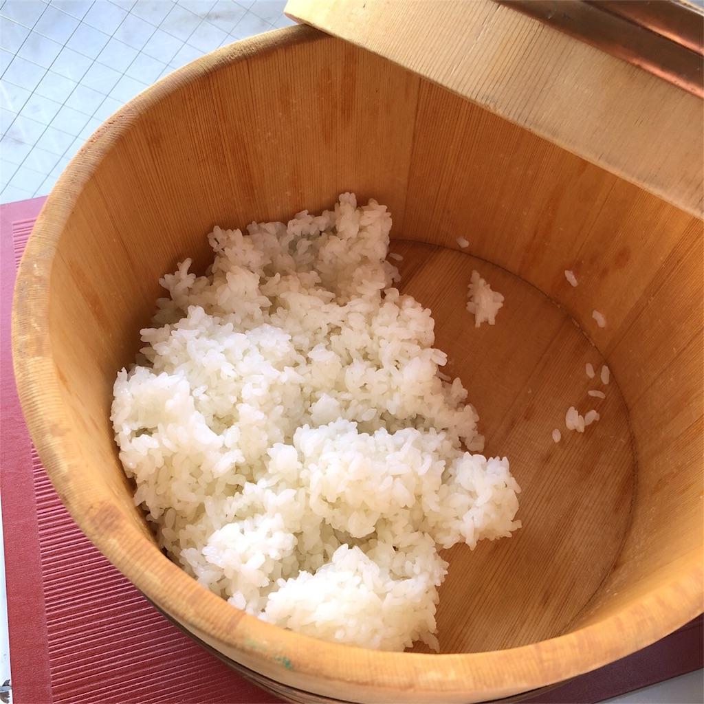f:id:oyako-kitchen268:20180114195035j:image