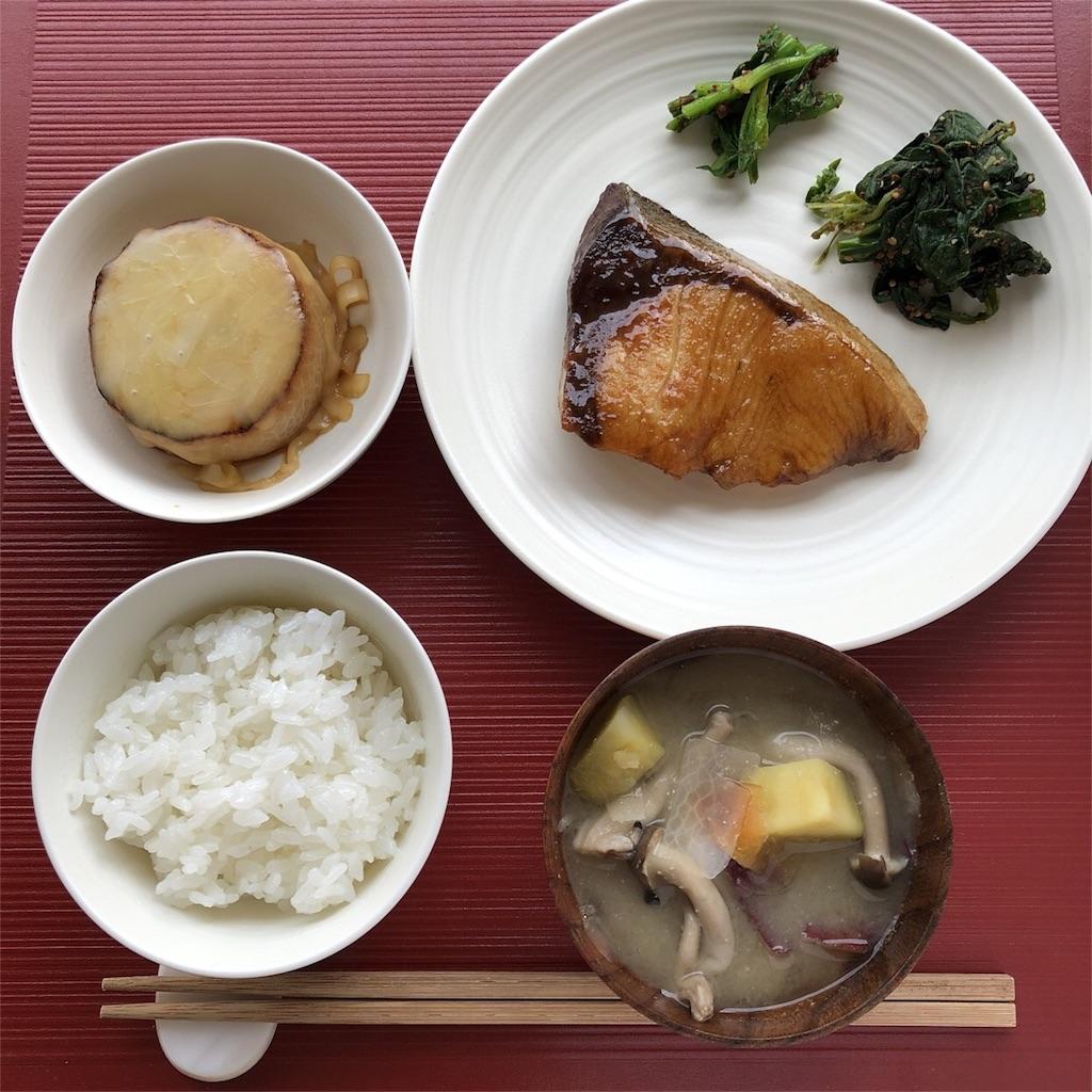 f:id:oyako-kitchen268:20180115193329j:image