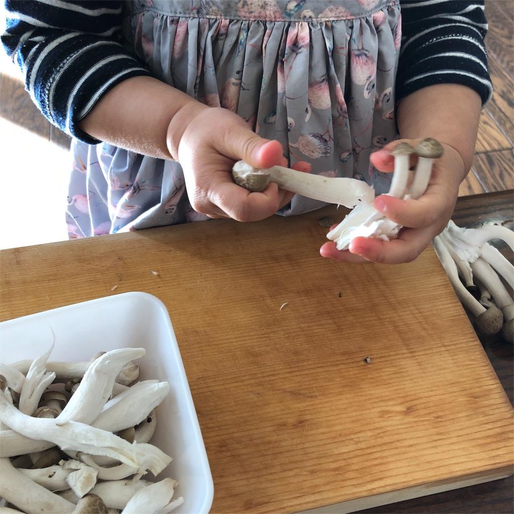 f:id:oyako-kitchen268:20180115194751j:image